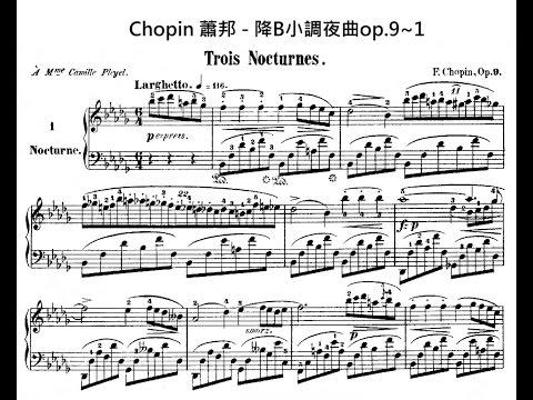 Chopin 蕭邦   降B小調夜曲op 9~1