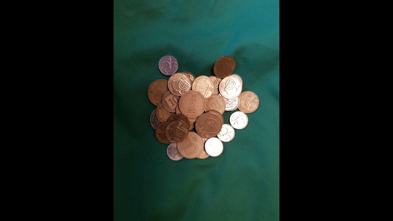 כסף קטן- קסם מגניב ומהיר שתוכלו לעשות בכל פעם שתקבלו עודף!!