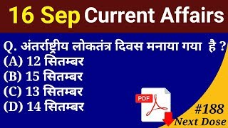 Next Dose #188 | 16 September 2018 Current Affairs | Daily Current Affairs | Current Affair In Hindi