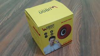 Ubon Speaker GSP-826 Mobile Speaker