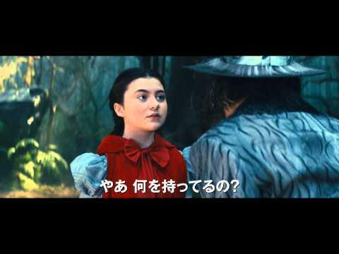 【映画】★イントゥ・ザ・ウッズ(あらすじ・動画)★