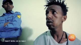 Ketezegaw Dose - Almot Bay (Ethiopian forensic show)