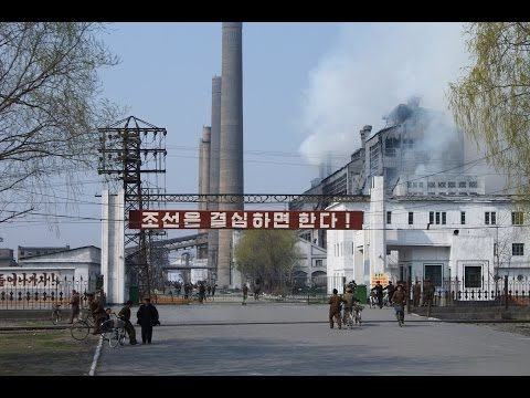 North Korea 2016 (Documentary)