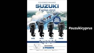 Το Ψάρεμα και τα Μυστικά του - Τεύχος 54 - SUZUKI
