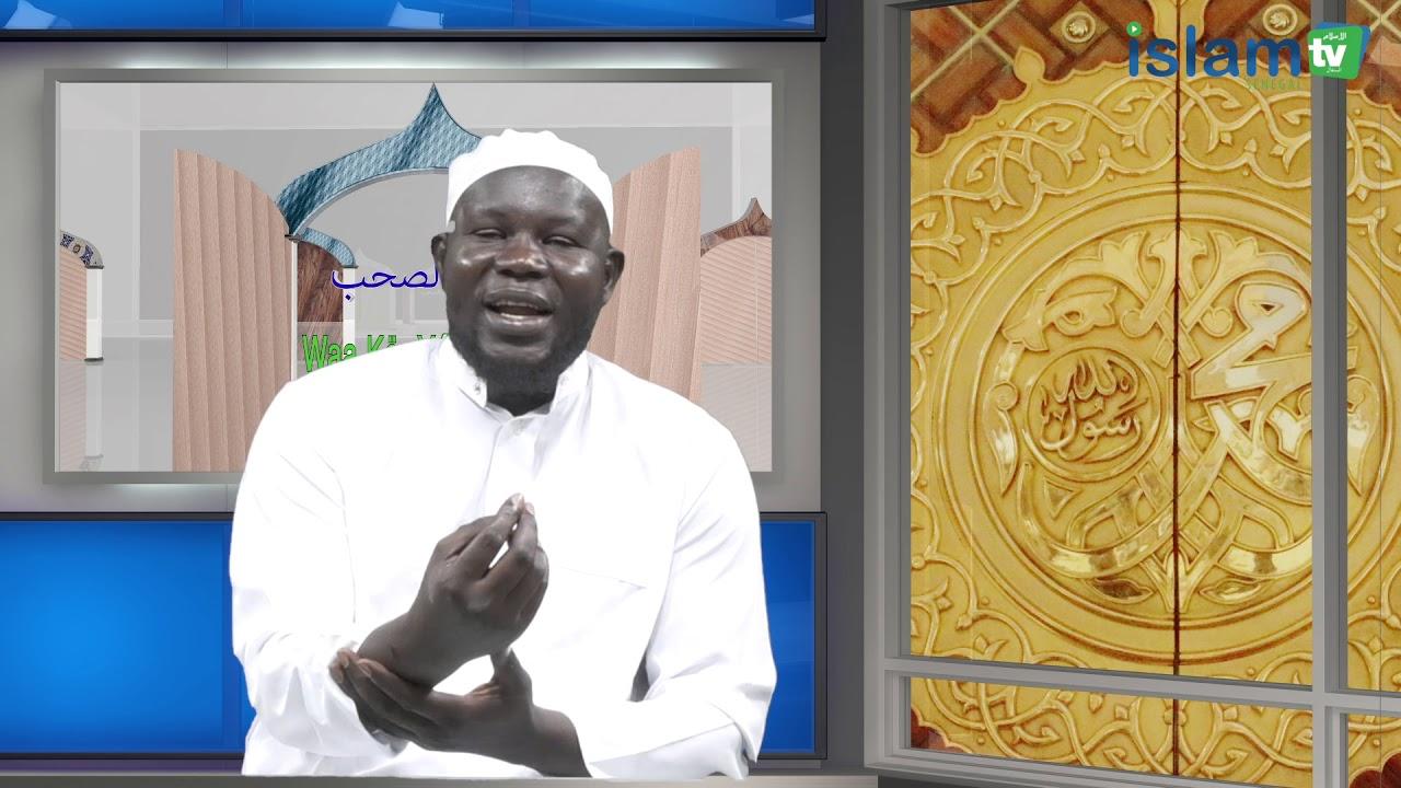 Wa Keur Yoneente bi EP 02 ( الآل والصحب ) Oustaz Abdallah Baba DIENG