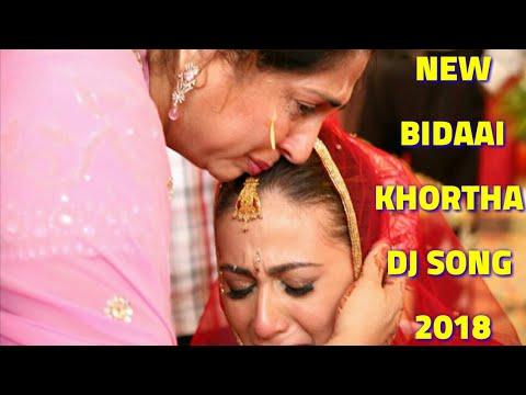 New Khortha Bidaai Dj Song 2018 | Manoj Jharkhandi | Khortha Shaadi Dj Song 2018 - DjDamodar