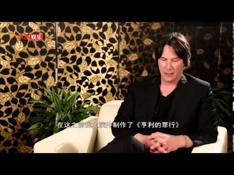 2013 Keanu Reeves: Since childhood I wanted to play villain