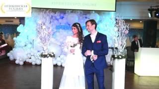 Свадебная выставка в отеле Москва Spb wed expo