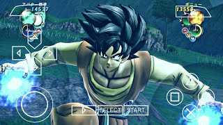 Dragon ball z shin budokai 2 download for android videos