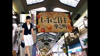 佳子内親王殿下御写真と岡山市の風景 #佳子さま 佳子内親王 検索動画 29