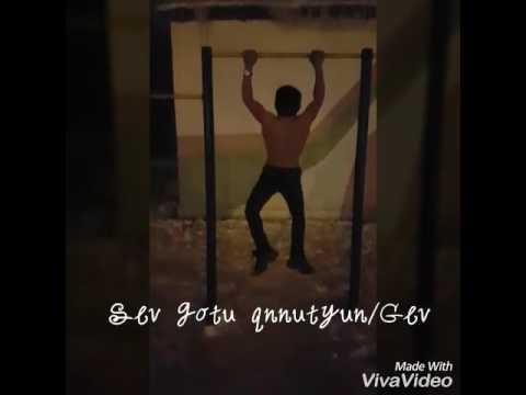 Sev gotu qnnutyun/GEV/