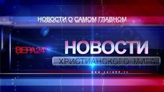 В Москве объявлен «Месяц милосердия»