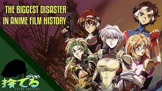 Gundress: The BIGGEST DISASTER In Anime Film History (ANIME ABANDON)