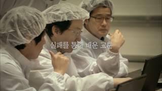 [KARI] 나로호 발사 4주년 기념영상 이미지