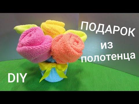 Towel folding flower 💐 Towel flower basket. Букет из полотенец своими руками DIY  Подарок на 8 марта