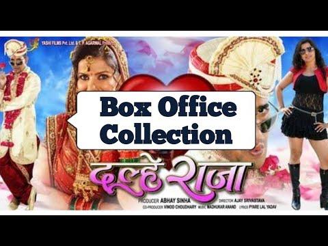 Dulhe Raja Bhojpuri Movie Box Office Collection Feat Nirahua