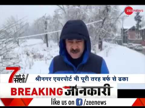 Heavy snowfall in areas of Jammu and Kashmir: Normal life disrupted