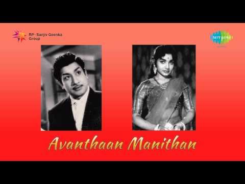 Avanthan Manithan | Aattuviththaal  song