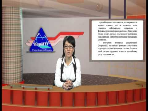 Видеолекция Автоматизированые системы управления (на транспорте)