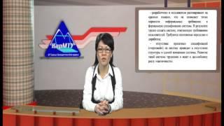 видео Автоматизированная система управления электроснабжением (АСУЭ)