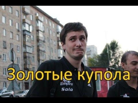 """""""Меня зовут Алексей """"Solo"""" Березин. Я - профессиональный игрок в Dota 2"""""""