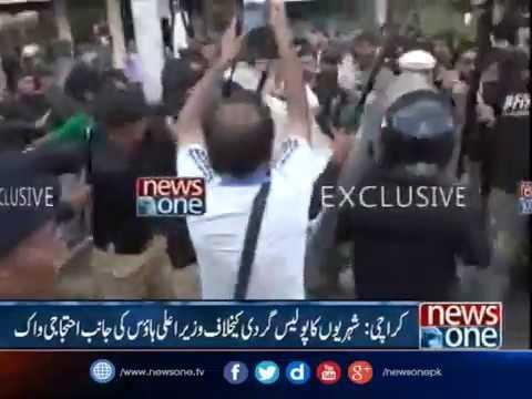 'Fix it' protest at press club