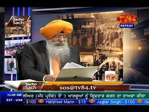 SOS 7/28/17 P.3 Dr. Amarjit Singh : India's CAG Report - Rs. 3800 Crore Spent on Missiles Gone Waste