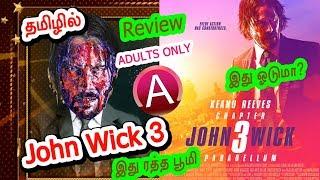 John Wick 3 - Parabellum REVIEW in TAMIL (தமிழில்) | Keanu Reeves ரத்தம்தெறிக்க Best Action Film