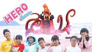 ละครเพลง-hero-เก็บขยะ-【official-mv】-lovely-kids-thailand