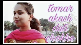Ogo Tomar Akash Duti Chokhe Dance cover by Anannya chakraborty  Anwesha Dutta