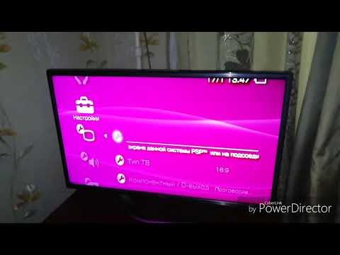Как подключить psp к телевизору