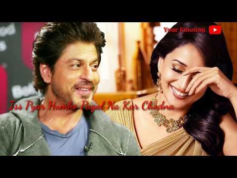 Heart❤️touching Old Song | Dholna | Shahrukh Khan | Madhuri Dixit