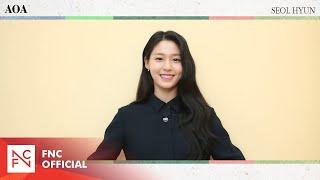 AOA Seol Hyun 2021 설 인사 (AOA Seol Hyun's message for Lun…
