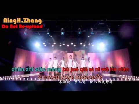 [THsub & Karaoke] 永春 - Seven sense