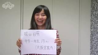 スターダストプロモーション芸能3部のティーン部門より 女優志望が集結...