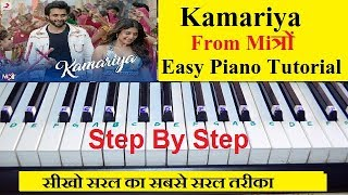 Kamariya From Mitron, Jackky Bhagnani, Kritika Kamra, Piano Tutorial With Notes Step By Step