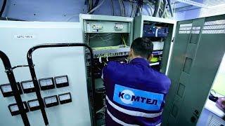 видео Lantorg ONU GPON/GEPON WiFi (LT-DGE1W)