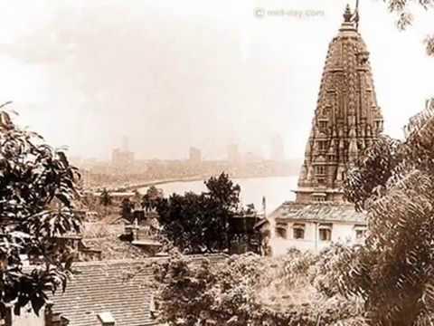 Interesting History of Mumbai (Bombay)
