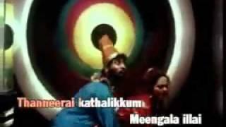 Download Hindi Video Songs - Thanneerai Kadhalikum Tamil Karaoke