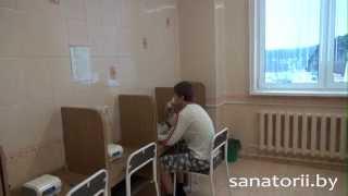 РДБМР Острошицкий городок - ингаляторий, Санатории Беларуси