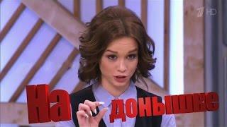 Диана Шурыгина Пусть говорят | 4 ЧАСТЬ 06.03.2017 | Полный выпуск