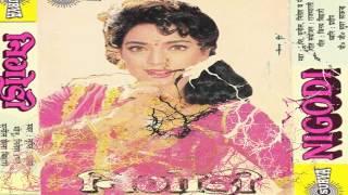 Bhojpuri Hot Songs 2015 New || Garam Sanse Sard Karalo || Tripti Shakya,Nitesh Raman