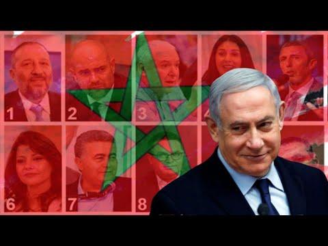 En Israël, 10 Ministres D'origine Marocaine Dans Le Nouveau Gouvernement