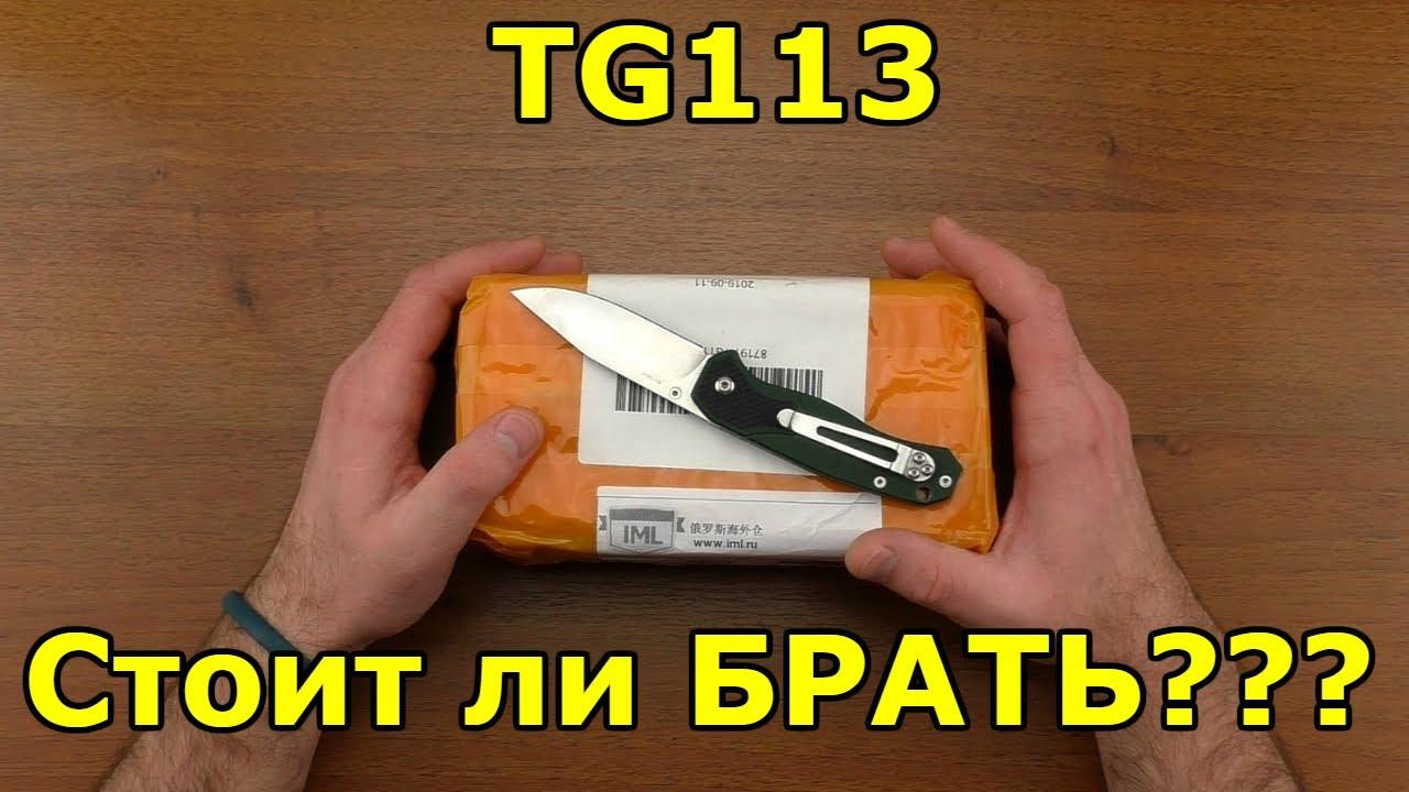 ПОСЫЛКИ ИЗ КИТАЯ! #80! Bluetooth КОЛОНКА с Aliexpress! TG113! Распаковка,Обзор,Тест!