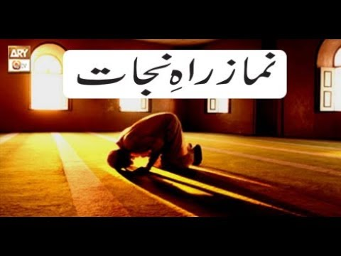 Islami Aqdaar - 15th October 2018 - ARY Qtv
