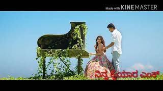Tulu song Kanatonji kanane! Amber Caterers Tulu movie Song