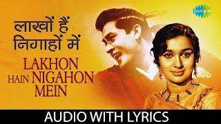 Lakhon Hain Nigahon Mein with lyrics   लाखों है निगाहों में  Mohammed Rafi   Phir Wohi Dil Laya Hoon