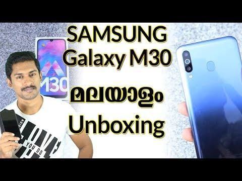 samsung-m30-unboxing-malayalam