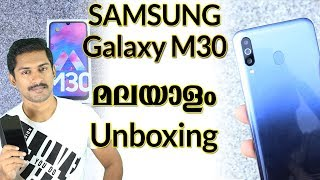 SAMSUNG M30 Unboxing Malayalam