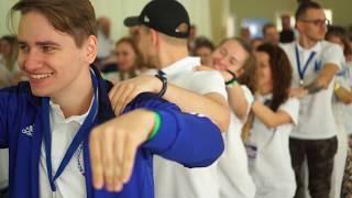Молодежный форум 2018 (3 и 4 дни) Ростовская область